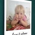 Polaroid печать картин